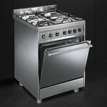 Scopri Cucine Smeg - UniPrice Elettrodomestici
